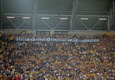 SG Dynamo Dresden vs West Ham United FC am 27.07.2012